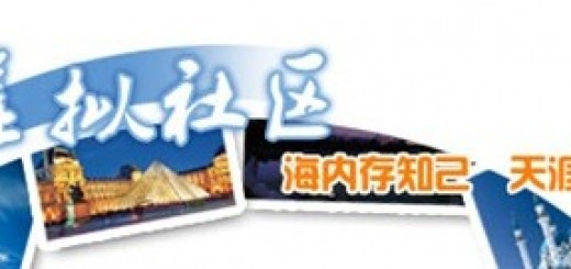 China Forum Tianya.cn
