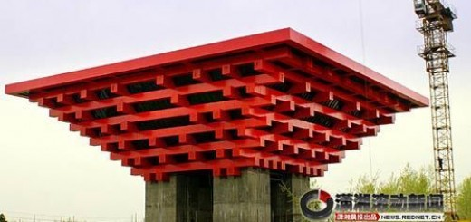 cheap copy of China Pavilion in Juangsu Province