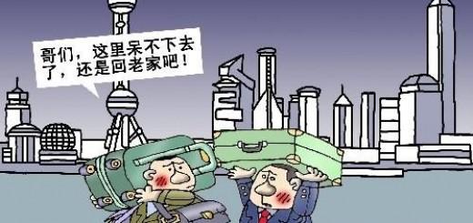 flee beijing, shanghai, guangzhou