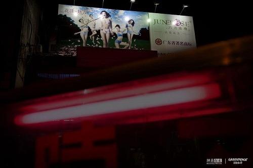 Gurao Town, Shantou city