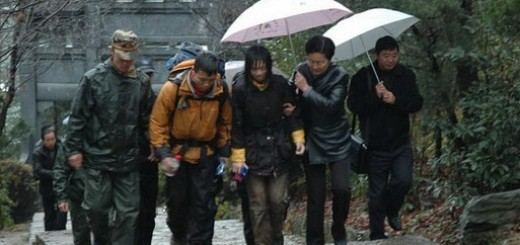 Police are searching for the lost Fudan students