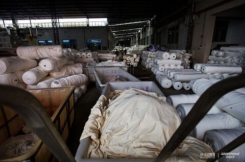 a dyeing factory of Gurao Town
