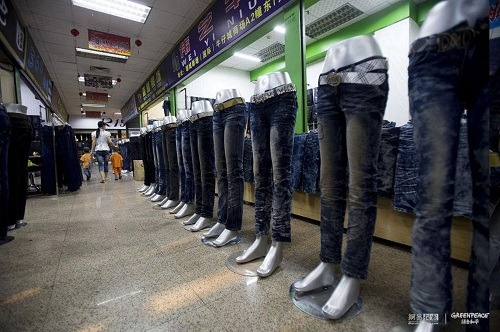 jeans market in xitang