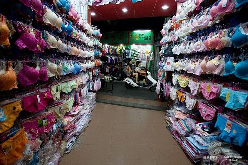 underwear shop in Gurao