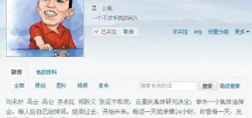 shi yu zhu blog