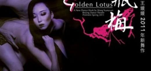 Ballet Golden Lotus