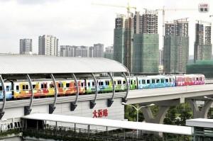 Shenzhen Subway Dayun station