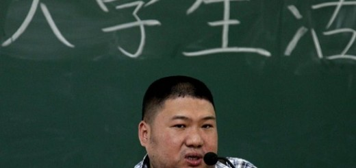 Mao Xinyu