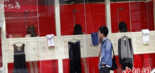 china shop window girl