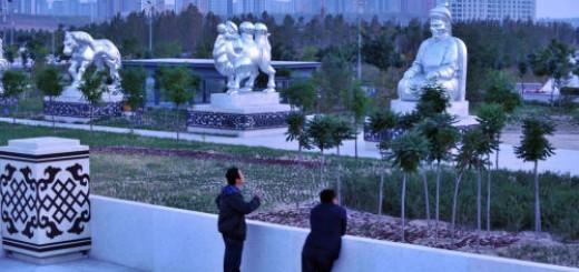 Erdos City China 11101901