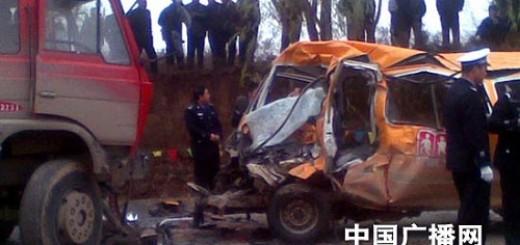 guangsu China school bus crash accident