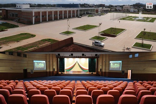 Madagascar International Conference Center