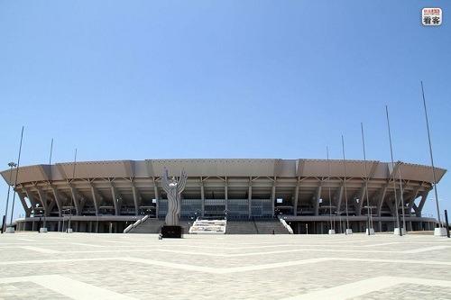 Mozambique National Stadium