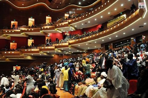 Senegal National Grand Theater