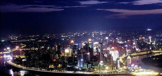 Chongqing