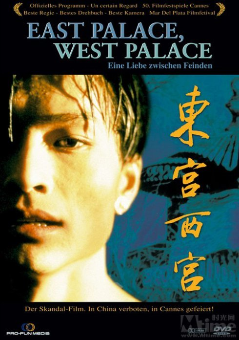 Beste Chinese Films