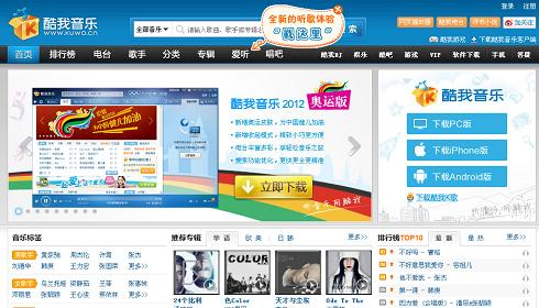 Top 10 Websites to Download Chinese Songs & Music For Free