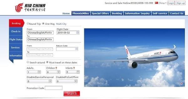 AirChina flight tickets booking