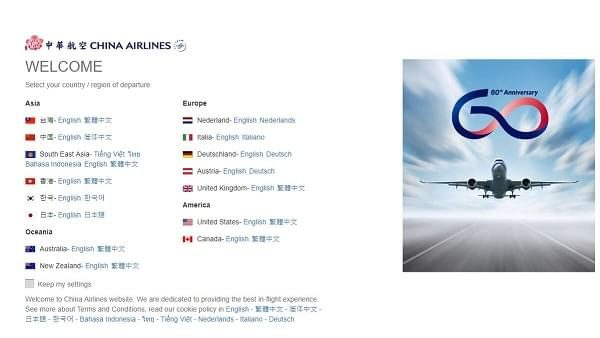 China Airlines ticket booking