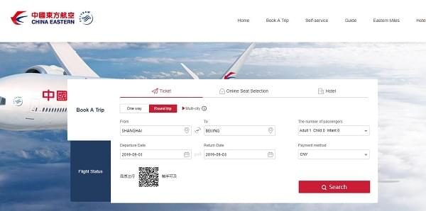 China Eastern Airlines flight tickets booking