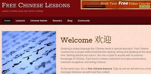 Best Chinese Websites - University of Northern Iowa