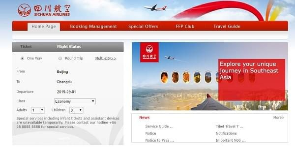 Sichuan Airlines ticket booking