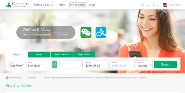 Spring Airlines flight ticket booking