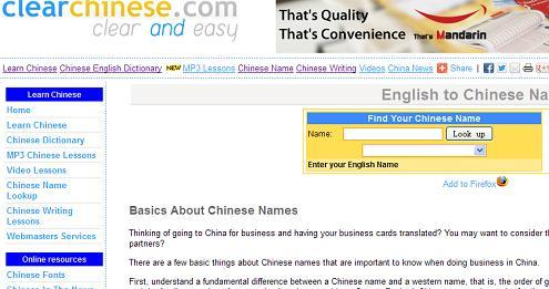 The Best Way to Learn Mandarin Chinese Online – ChinesePod