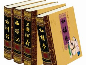 The Best Free Chinese Audiobooks for Kids on Ximalaya 喜马拉雅