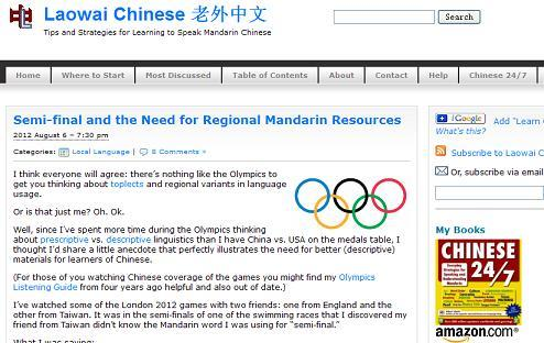 What are some of the best websites to learn Chinese ...