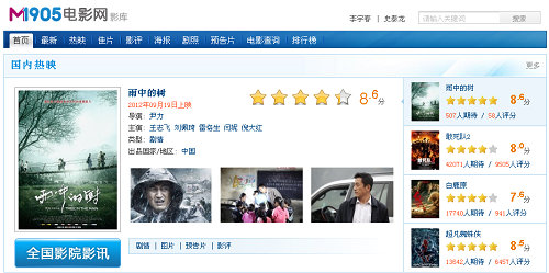 watch free chinese movies online with english subtitles
