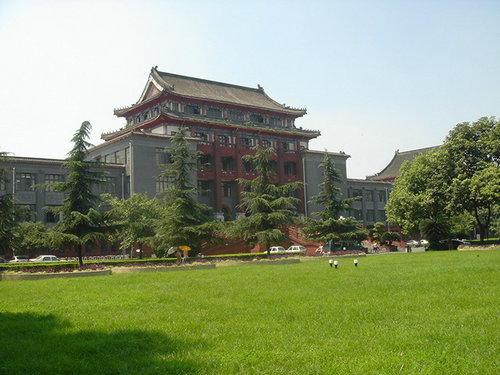 China 39 S Top 10 Most Beautiful College Campuses