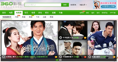 Top 10 Websites To Watch Chinese Tv Series Online For Free Chinawhisper
