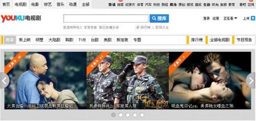 youku tv