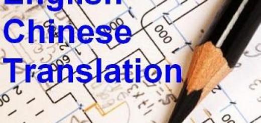 English-Chinese-Translation