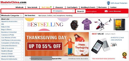 Top 10 china online shopping websites in english for Online shopping websites list