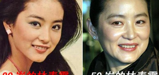 Brigitte Lin yong and old