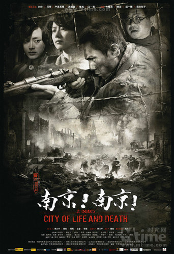 Top 10 Nanjing Massacre Movies | China Whisper