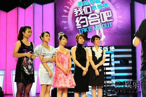 Popular chinese dating game show