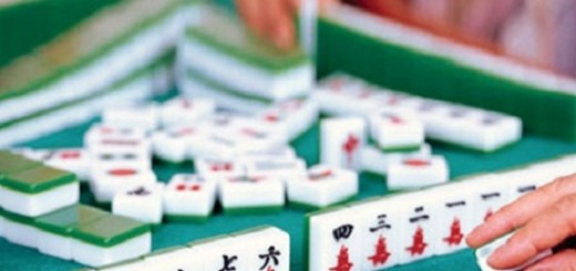 China Mahjong 1