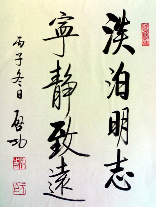 Top 10 Cultural Symbols Of China