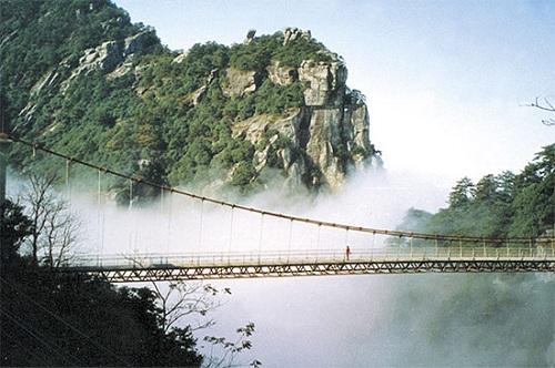 Lushan Mount
