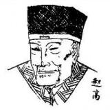 Zhao Gao