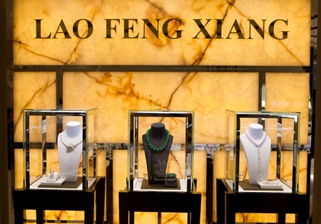 shanghai tang brand positioning Shanghai tang offers a unique women and men's fashion  the brand's global  expansion and positioning as the first chinese luxury lifestyle.