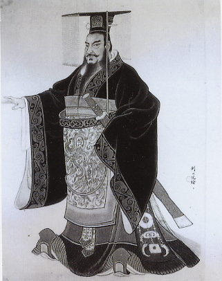 ying zheng first emperor of china Qin shi huang's real name was ying zheng as the illegitimate son of a courtesan, he was only 13 years old when he ascended the throne as king zheng of the state of qin.