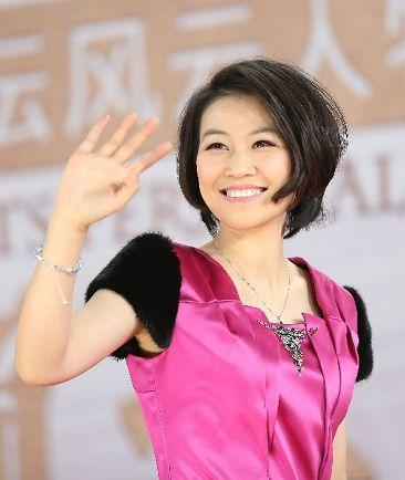 chinise girl