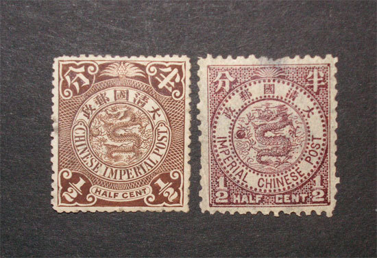 The Qing Dynasty Government Issued Countrys First New Set Of Stamps Inscribed WithIMPERIAL CHINESE POST In 1897 Twelve Different Values