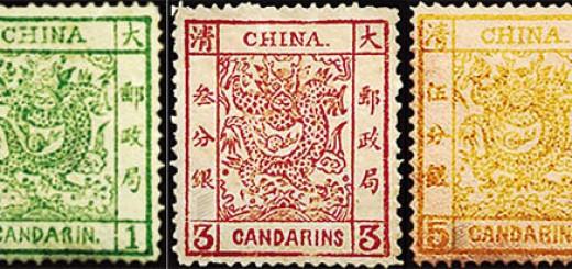 Large Dragon Stamp
