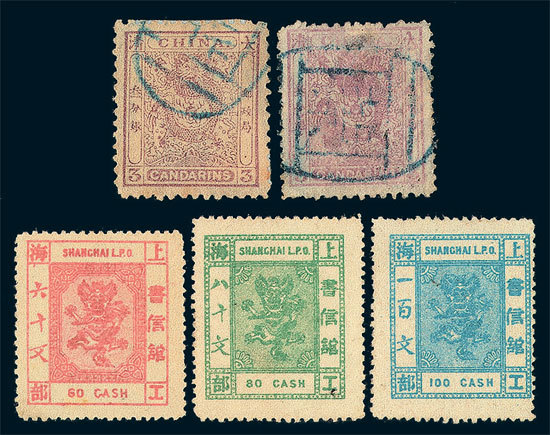 In 1885 And 1888 Six Other Stamps Were Issued By The Imperial Marine Customs Post These Are Often Called Small Dragons Stamp Collectors