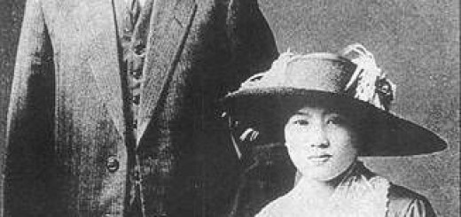 Sun Yat-sen and Song Chingling